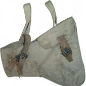WW2 Soviet axe pouch.