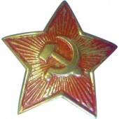 WW2 Soviet Russian Army  brass medium size star cockade