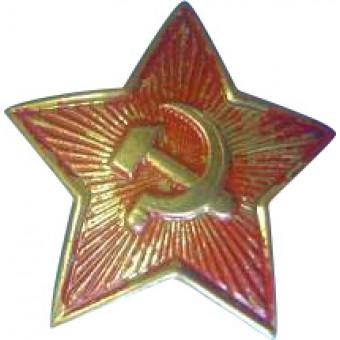 WW2 Soviet Russian Army  brass medium size star cockade. Espenlaub militaria