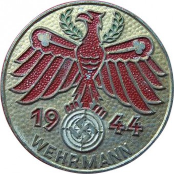 Gau Champion badge in Silver 1944- Wehrmann