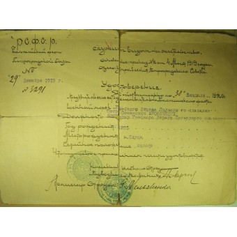 Set of the papers, id, certificates from 1918 till 1945 issued to the Peotr Symeonovich Bronevitsky. Officer of Red Fleet.. Espenlaub militaria