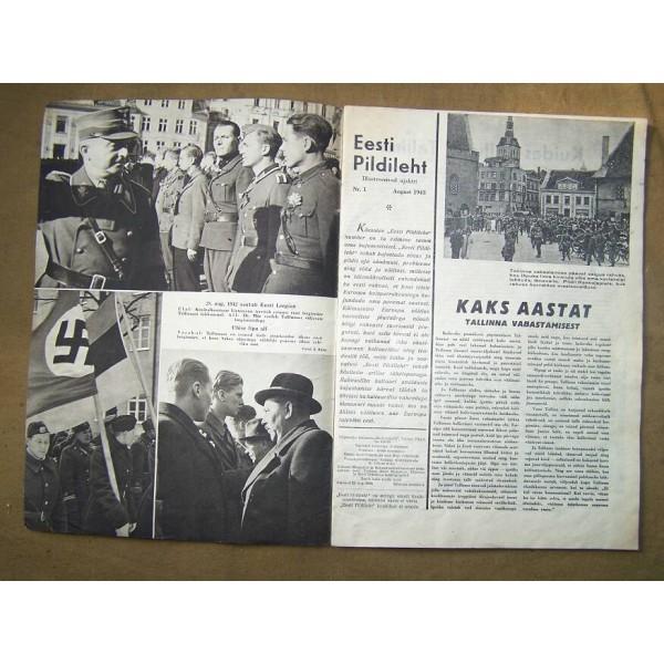 Nazi propaganda essay