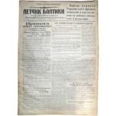 "WW2 pilot's newspaper ""Baltic PILOT""  14 January,1945!"