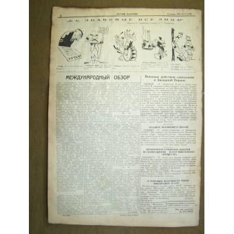 WW2 pilots newspaper Baltic PILOT  14 January,1945!. Espenlaub militaria