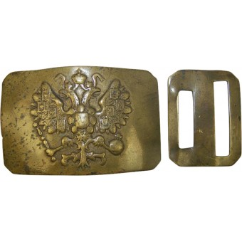Imperial Russian belt buckle and closure hook. Espenlaub militaria