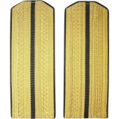 Early postwar M43 Navy shoulder boards