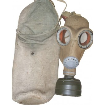 Estonian M 40 Gasmask, marked ARS 41. Rare!. Espenlaub militaria