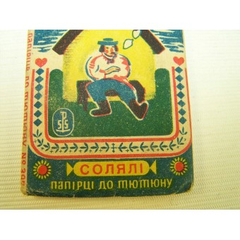WW2 german cigarette papers made for Ukraine volunteers in Poland. Espenlaub militaria