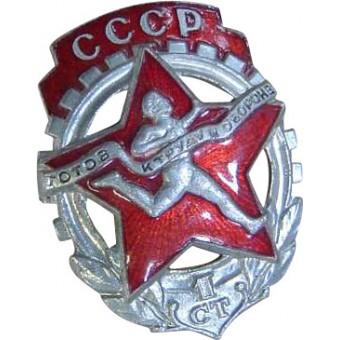 Soviet pre-war and war time sport badge. Espenlaub militaria