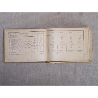 1946 made military textbook/catalogue, WW2 soviet and allies/lend-lease vehicles.. Espenlaub militaria