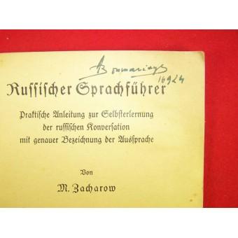 German-Russian vocabulary made in Lepzig in 1941. Espenlaub militaria