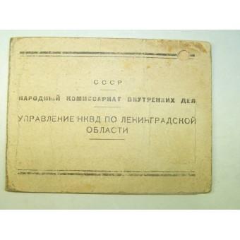 NKVD memeber ID document, 1941. Espenlaub militaria