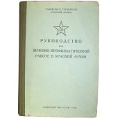 Regulations for medical prophylactic work in Red Army, 1941 year