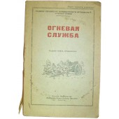 The manual for the commander of artillery, dated 1944