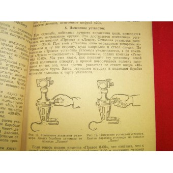 The manual for the commander of artillery, dated 1944. Espenlaub militaria