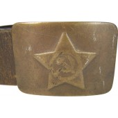 WW2 M36 belt and buckle for the military schools