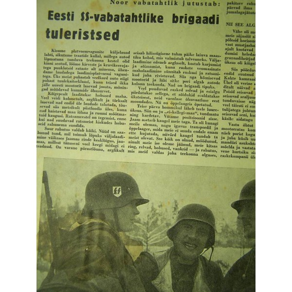 essay on propaganda in ww2 1 aidan trudel propaganda, a tactic used by many governments, has been used for centuries and in all sorts of ways during the second world.