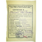 Certificate issued by courses of Junior Lieutenants. NKVD.