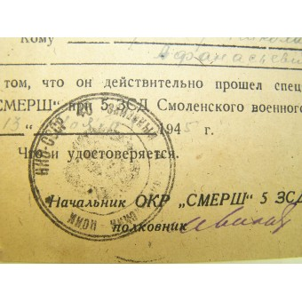 Certificate issued by SMERSH (security military police) to the POW.. Espenlaub militaria