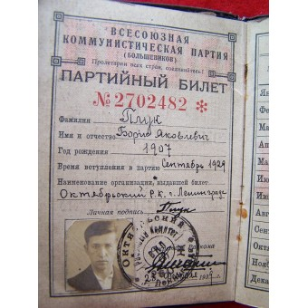 Soviet Communists party VKP(b) membership ID book, extremely rare item!!. Espenlaub militaria