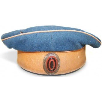 Enlisted men 37th of Military order Gen Feldm Minich dragoon regiment, or 39th Narva dragoon regiment hat. Espenlaub militaria