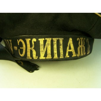 Imperial Russian navy hat with tally. Espenlaub militaria