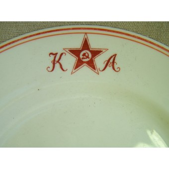 Pre-war made (circa 20s) Red Army  soup plate with KA logo. Espenlaub militaria