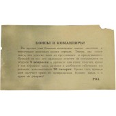 German WW2 original leaflet for Russian soldiers- Karelian front