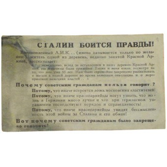 German WW2 original leaflet for Russian soldiers- Stalin afraid of Truth. Espenlaub militaria