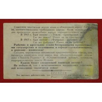 German WW2 original leaflet for Russian soldiers- Stalin afraid of Truth. Espenlaub militaria