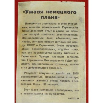 German WW2 original leaflet for Soviet soldiers- Russian POWs. Espenlaub militaria