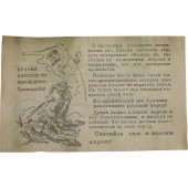 German WW2 original leaflet for Russian soldiers