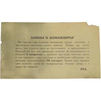 German WW2 original leaflet for Russian soldiers- Karelian front. Espenlaub militaria