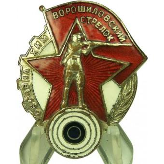Pre-war made Soviet shooter badge Voroshilovskii Strelok - Voroshilovs Shooter. Espenlaub militaria