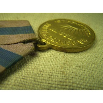 Medal for the Liberation of Prague