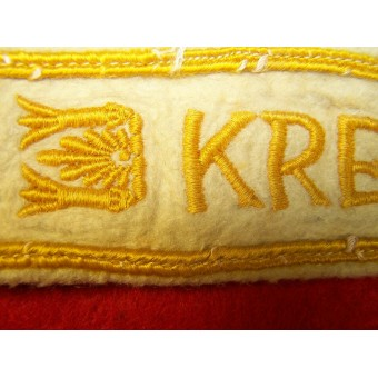 Tunic removed Kreta cufftitle. Espenlaub militaria