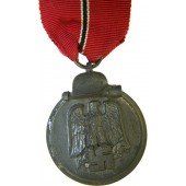 Medal for winter campaign in Russia 1941-42 year
