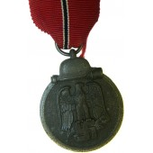 Medal for winter campaign in Russia 1941-42 year marked 13