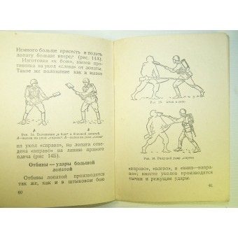 RKKA manual Training of Hand-to-Hand Fight. 1941.. Espenlaub militaria