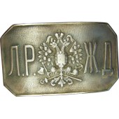 WW1 Imerial Russian Belt buckle, Libau-Romen Railway. Rare!