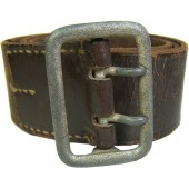 Brown leather belt in size 85 cm for officers
