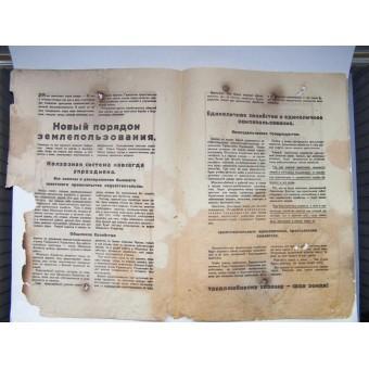 German propaganda leaflet. Big format - A4, 4 pages.. Espenlaub militaria
