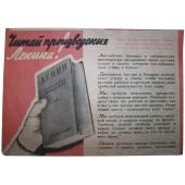 German propaganda leaflet. Read the Lenins books