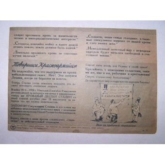 German propaganda leaflet. Read the Lenins books. Espenlaub militaria
