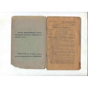 1920-s era Red Army pay book. Espenlaub militaria