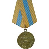 Medal for the Capture of Budapest.