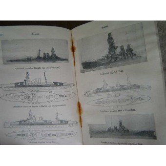 Reference-book: Foreign battle ships-1936