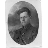 WW2 RKKA lieutenant of 340 rifle regiment. 1941 year