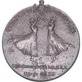 3 Reich tinnie 1 Kreisfrauenturnfest- d. N.S.R.L