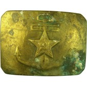 Soviet Navy brass buckle, early post
